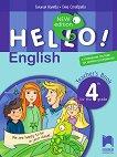 Hello!: Книга за учителя по английски език за 4. клас - New Edition - Емилия Колева, Елка Ставрева - учебна тетрадка