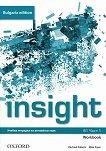 Insight - ниво B1: Учебна тетрадка по английски език за 9. клас - част 1 Bulgaria Edition - помагало