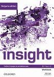 Insight - ниво B1: Учебна тетрадка по английски език за 9. клас - част 2 Bulgaria Edition - учебна тетрадка