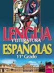 Lengua y literatura: Учебник по испански език и литература за 11. клас : Профилирана подготовка - Мариана Манолова -