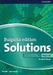 Solutions - част A1: Учебник по английски език за 8. клас за неинтензивна форма на обучение : Bulgaria Edition - Tim Falla, Paul A. Davies -