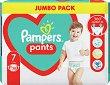 Pampers Pants 7 - Гащички за еднократна употреба за деца с тегло над 17 kg -