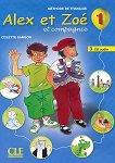 Alex et Zoe - ниво 1 (A1.1): 3 CD с аудиоматериали по френски език за 1. и 2. клас : Nouvelle edition - Colette Samson -