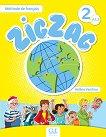 Zigzag - ниво 2 (A1.2): Учебник по френски език + CD - Hélène Vanthier -