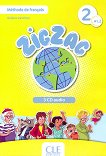 Zigzag - ниво 2 (A1.2): 3 CD с аудиоматериали по френски език - Hélène Vanthier -