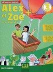 Alex et Zoe - ниво 3 (A1 - A2): Учебник по френски език за 4. клас Nouvelle edition - помагало