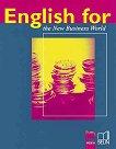English for the New Business World - Бизнес английски + 2 CD - Майкъл Брукс, Дейвид Хорпър -