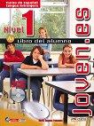 Joven.es - ниво 1 (A1): Учебник по испански език + CD : 1 edicion - Maria Angeles Palomino - помагало