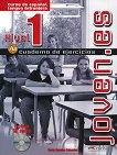 Joven.es - ниво 1 (A1): Учебна тетрадка по испански език + CD : 1 edicion - Maria Angeles Palomino -