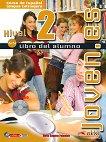 Joven.es - ниво 2 (A1 - A2): Учебник по испански език + CD : 1 edicion - Maria Angeles Palomino -