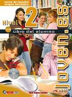 Joven.es - ниво 2 (A1 - A2): Учебник по испански език + CD 1 edicion - учебна тетрадка