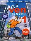 Nuevo Ven - ниво 1 (A1 - A2): Учебник по испански език за 9. клас 1 edicion - учебник