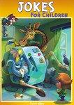 Jokes for Children - book 1 - книга