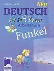 Funkel Neu: Учебна тетрадка по немски език за 4. клас - помагало