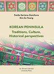 Korean Peninsula: Traditions, Culture, Historical perspectives - Svetla Karteva-Dancheva, Kim So Young -