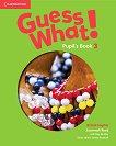 Guess What! - ниво 3: Учебник по английски език - Susannah Reed, Kay Bentley -