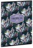 Ученическа тетрадка - Tropical Palm Leaf : Формат А4 с широки редове - 40 листа -
