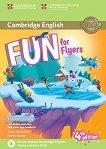 Fun - ниво Flyers (A1 - A2): Учебник по английски език + онлайн и аудиоматериали : Fourth Edition - Anne Robinson, Karen Saxby -