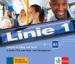 Linie - ниво 1 (A1): 4 CD с аудиоматериали по немски език -