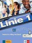 Linie - ниво 1 (A1.2): Комплект от учебник и учебна тетрадка по немски език + DVD-ROM - учебник