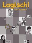 Logisch! - ниво A1: Учебна тетрадка по немски език + CD - учебник