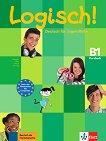 Logisch! - ниво B1: Учебник по немски език - учебник