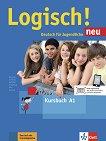 Logisch! Neu - ниво A1: Учебник по немски език + онлайн материали - учебник