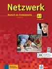 Netzwerk - ниво A1: Учебник по немски език + 2 CD - учебник