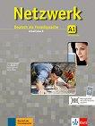 Netzwerk - ниво A1: Учебна тетрадка по немски език + 2 CD - Stefanie Dengler, Tanja Mayr-Sieber, Paul Rusch, Helen Schmitz -