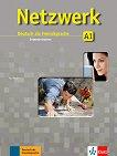 Netzwerk - ниво A1: Помагало по немски език - Paul Rusch -