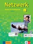 Netzwerk - ниво A2: Учебник по немски език + 2 CD - учебник