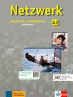Netzwerk - ниво A2: Учебна тетрадка по немски език + 2 CD - учебник