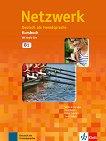 Netzwerk - ниво B1: Учебник по немски език + 2CD - учебник