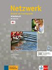 Netzwerk - ниво B1: Учебна тетрадка по немски език - Stefanie Dengler, Tanja Mayr-Sieber, Paul Rusch -
