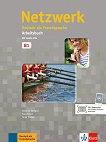 Netzwerk - ниво B1: Учебна тетрадка по немски език - учебник