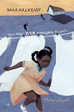 Знам защо пее птицата в клетка - Мая Анджелоу - книга