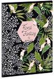 Ученическа тетрадка - Floral Kakadu : Формат А5 с широки редове - 40 листа - тетрадка