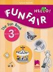 Hello! Funfair - Занимателна тетрадка по английски език за 3. клас - New Edition - Аделина Кръстева - учебна тетрадка