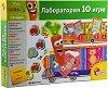 """Лаборатирия - 10 игри - Образователна игра от серията """"Carotina Super Bip"""" -"""