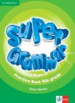 Super Grammar for Bulgaria: Граматика по английски език за 4. клас - Emma Szlachta - книга за учителя