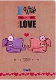Ученическа тетрадка - Love Формат А5 с широки редове - тетрадка