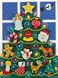 Коледно дърво - Детски пъзел с едри елементи -