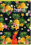 Ученическа тетрадка - Tropical : Формат А4 с широки редове - 60 листа -