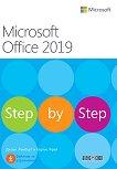 Microsoft Office 2019 - Step by Step - Джоан Ламбърт, Къртис Фрай - книга