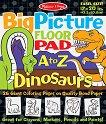 Книжка за оцветяване - Динозаври -