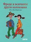 Фроде и всичките други калпазани - Оле Лун Киркегор - книга