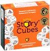 Story Cubes: Original - Семейна игра със зарове -