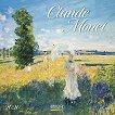Стенен календар - Claude Monet 2020 -