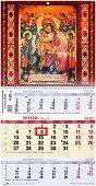 3D Трисекционен работен календар 2020 - Богородица с корона -