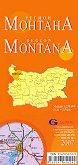 Монтана - регионална административна сгъваема карта - М 1:250 000 -